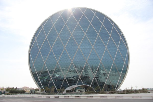 10 Weirdest And Uniquely Shaped Buildings Buildings With