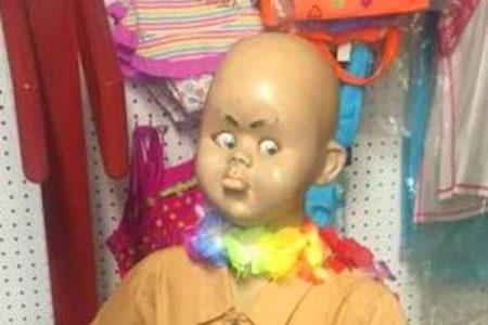 creepy store mannequin