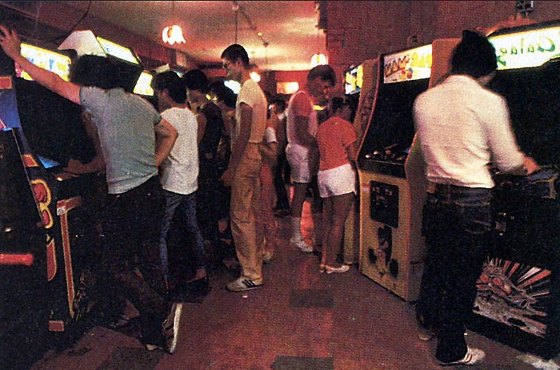 Old Arcade Photos