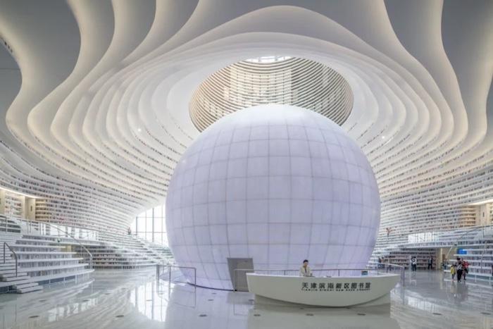 China Library Tianjin Binhai