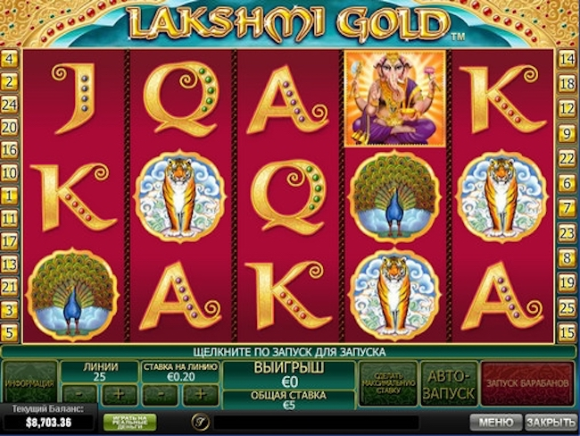 Lakshmi-Gold-Playtech_1