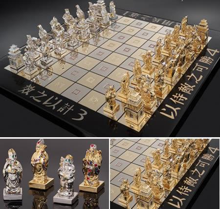 3Art Of War Chess Set
