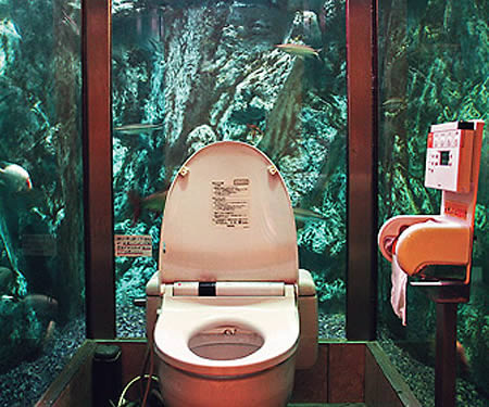 Cool Bathrooms In Japan 10 cool bathrooms from around the world - cool bathrooms, amazing