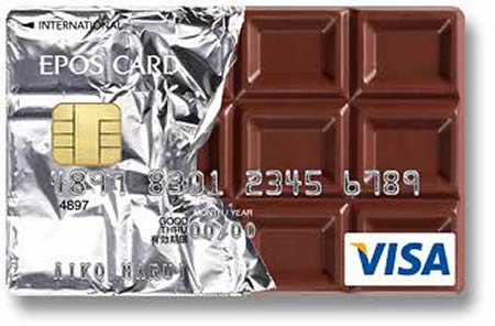 beautiful credit cards
