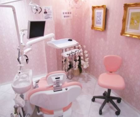 there are hello kitty restaurants hotels hospitals and more so why not a dentist office for those that just cant stand the sterile environment of the - Awesome Beautiful Dental Offices
